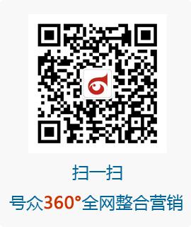 网络yibo亿博体育外包公司的微信公众号二维码